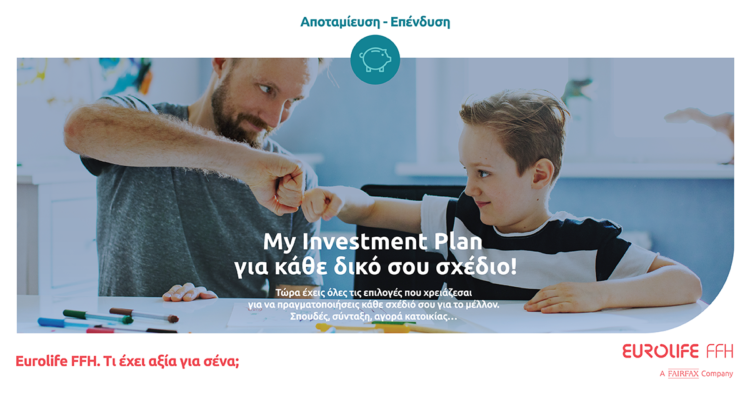EurolifeFFH_MyInvestmentPlan