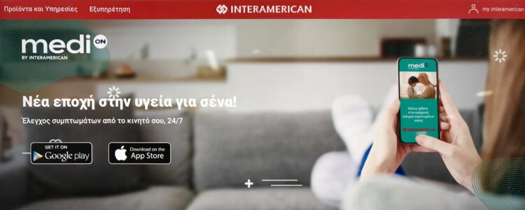 Medi ON_Interamerican