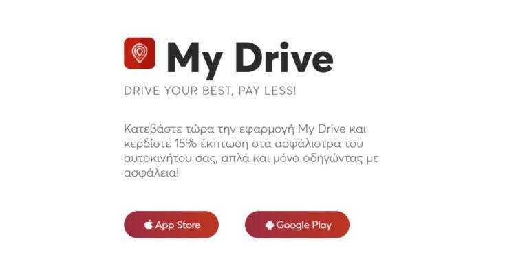 My Drive_Generali
