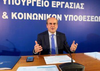 Κ. Χατζηδάκης
