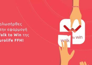 eurolife ffh_walk to win