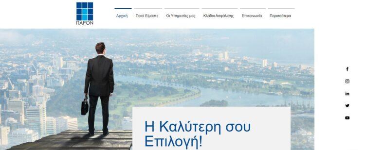 ΠΑΡΟΝ-new site