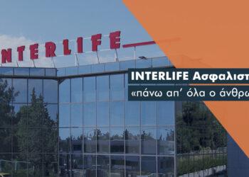 Interlife