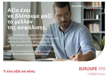 Eurolife Business Academy