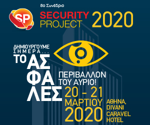 security-project-2020jpg