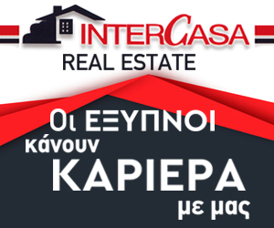 intercasa-newjpg