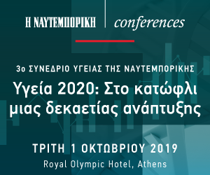 naftemporiki-events-ygeia-2019png